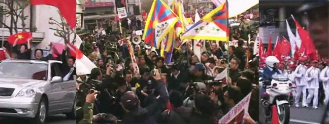 【4月28日 東京文京区】アジア自由民主連帯協議会主催記念集会  FREE TIBET 長野チベットデモから10年