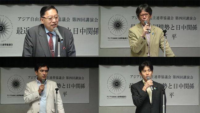 登壇した当協議会メンバー、ペマ・ギャルポ、西村幸祐、イリハム・マハムティ、吉田康一郎