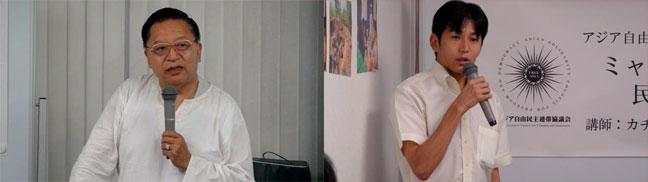 登壇したペマ・ギャルポ会長と吉田康一郎副会長。