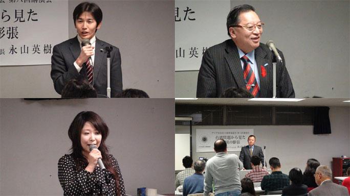 第八回講演「台湾問題から見た中国の膨張」講師 永山英樹
