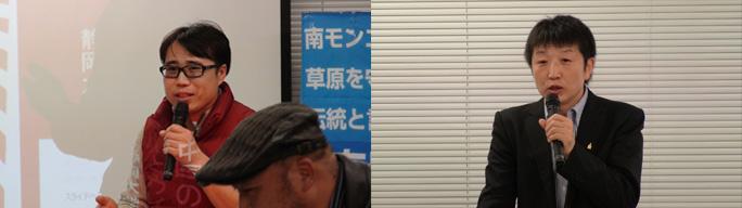 【報告と動画】楊海英氏講演「中国の民族問題 ―モンゴルとウイグルから考える」 : 在日南モンゴル文化促進会