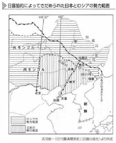 「20世紀のモンゴル民族運動と日本」