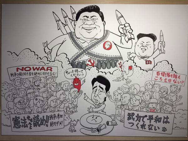 第17回講演会「漫画を通じてみる習近平体制」 講師 王立銘(辣椒/漫画家)