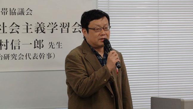 三浦小太郎 事務局長