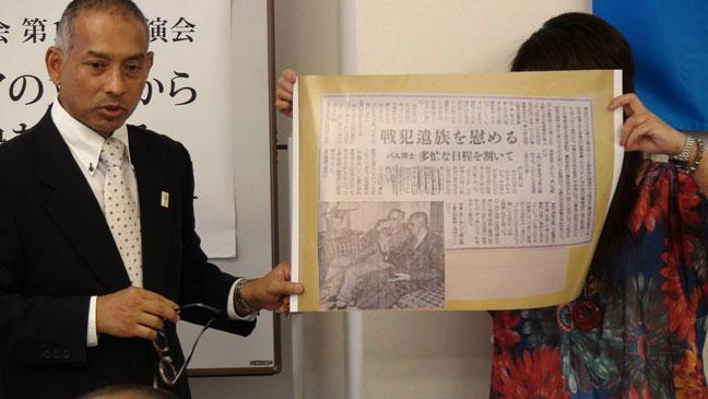 第16回講演会「戦後70年 アジアの立場からパール判事判決を考える」