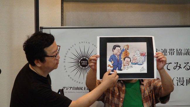 第17回講演会「漫画を通じてみる習近平体制」 講師 王立銘氏(辣椒/漫画家)