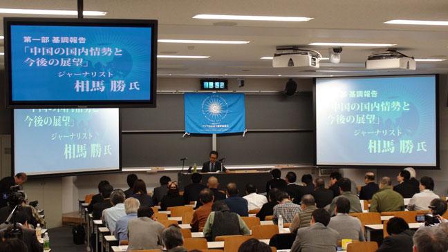 【報告と動画】第五回アジアの民主化を促進する東京集会