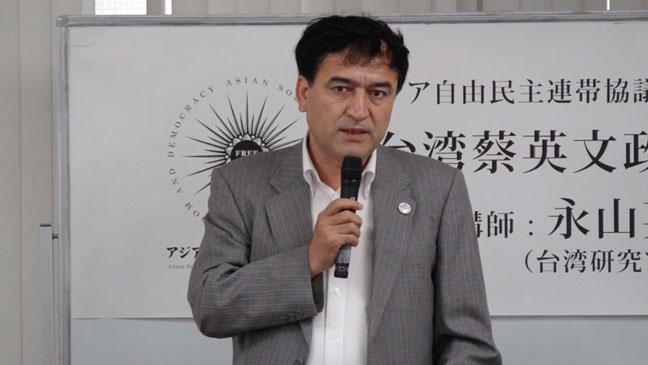第20回講演会「台湾蔡英文政権と日本」講師 永山英樹氏