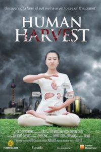 human-harvest-flying-cloud-productions-peabody-winner-2014-200x300