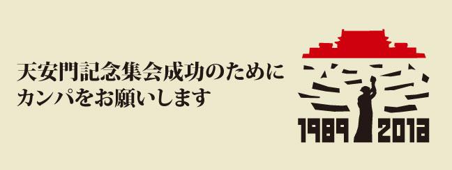 kifu_index_648