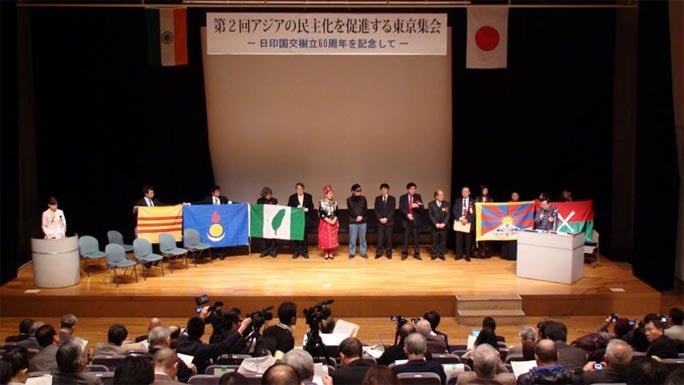第2回アジアの民主化を促進する東京集会 「日印国交樹立60周年を記念して」