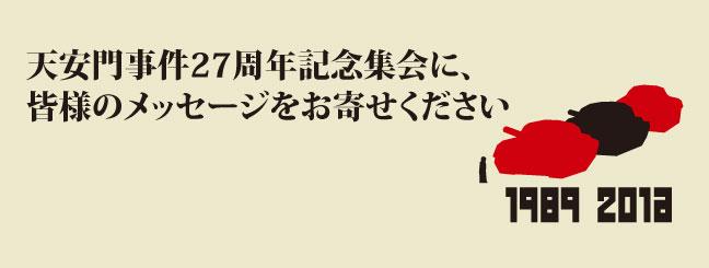 message_index_648